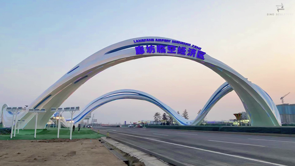 Installation of the Langfang Airport Gate