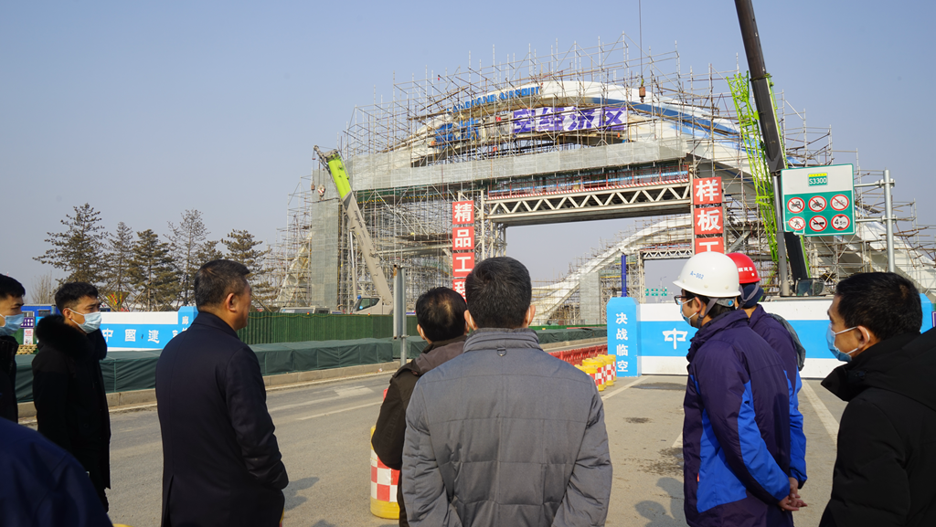 Langfang Airport Gate in Installation